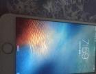 苹果iphone6s高配置128G出售