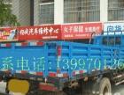 江淮6.2米货车出租