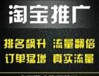 东营淘宝代运营1个月多少费用