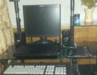 老式台式电脑
