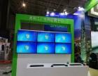 深圳液晶电视出租LED液晶电视出租4K液晶电视出租
