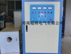 六安中频轧辊生产设备中频感应加热设备超锋大企业专做好产品