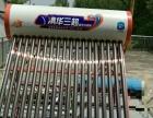 仪征中科三超太阳能热水器专卖与维修