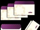 承接各种印刷品画册彩页手提袋无碳复写房卡套等