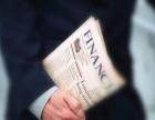 注册工商、个体户执照办理记账报税,工商年检及变更
