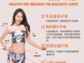 滁州多功能减肥仪 瘦身按摩仪受什么效果好吗