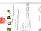 青海三淼清洁服务有限公司