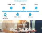 浙江凯越网络专业网站建设