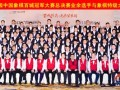 惠州大合影 团队拍摄 会议高清录像 照片冲印
