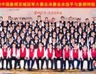 江门集体照拍摄 大合照团队拍摄 会议高清录像摄影台阶出租