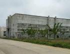 经济开发区 厂房 2500平米
