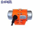 高扭力振动马达 台湾TTS厂家直销震动马达