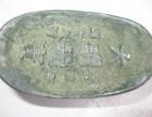 回收免费古玩古董瓷器书画玉器银元古币私下交易出手