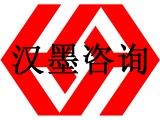 莆田福州漳州泉州厦门FSC认证COC森林产销监管链体系咨询