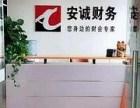 全济南公司对外贸易许可证代办就找刘会计