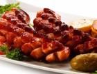金华戈拿旺巴西烤肉加盟/想开家戈拿旺巴西烤肉带店多少钱