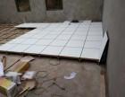 成都市防静电地板安装 OA网络地板 监控机房防静电地板安装
