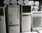 长期出售及高价回收中央空调、空调家电等各种旧货