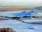 民摄世界冰雪坝上摄影团-2017年冬季坝上摄影创作团容错过