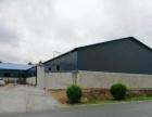 金山镇附近新建厂房、库房出租,独门独院 适合办厂