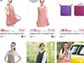 防辐射服孕妇装正品防辐射衣服肚兜连衣裙打折优惠