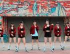 成人零基础现代舞培训 系统教学 现火热招生中
