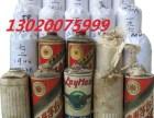 文化研究会茅台酒回收 北京回收**茅台酒价格表 红茅回收价格