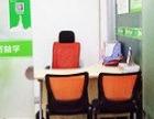 柳州高考补习班哪里好?柳州哪里有好的高考补习班?