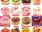 临沂哈根达斯蛋糕店冰淇淋生日蛋糕同城配送新鲜动物奶冰激凌