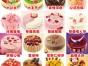 50上海哈根达斯冰淇淋生日蛋糕同城配送免费送货冰激凌蛋糕好吃