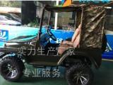 受用浮华难忘毕生户外游乐设备成人汽油卡丁车 全地形卡丁车价格