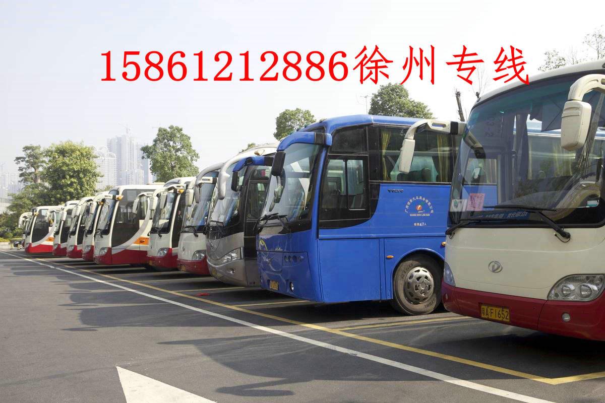 徐州到三亚客车/大巴/汽车专线咨询//15861212886