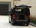 拉萨尸体运输车 拉萨白事服务 拉萨长途运输遗体