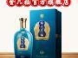 金六福绵柔孔雀蓝50度500ml浓香型白酒国产名酒礼盒