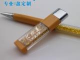 工厂定制金属彩钻水晶U盘 激光镭雕logo新款个性水晶U盘笔U盘