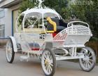 珠海出租皇家马车展览巡游用马车观光马车