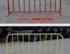 铁马护栏围栏喷塑铁马移动施工道路会展隔离带活动围
