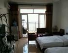 东山海洋之恋酒店公寓