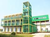 山东省集装箱模块房屋如何去辨别选择