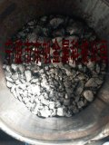 不锈钢 特种钢新工艺--不锈钢精炼剂 免固剂(细化剂).