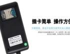 电动车GPS定位防盗,价格全市,免费安装,欢迎同行代理