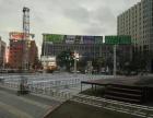 珠海铝合金灯光广告钢铁折叠舞台桁架背景墙铁马篷房看台拉网