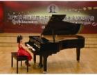 通州架子鼓电吉他钢琴电子琴小提琴培训萨克斯葫芦丝二胡古筝培训