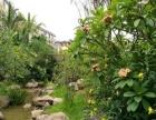 出租度假、养生花园洋房
