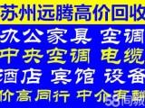高价回收中央空调 空调机组 制冷设备 二手空调