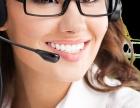 海口维修空调 TCL 各区售后服务电话哪个好?