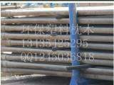 供应加强型4柱螺纹钢复合环保塑料枕木