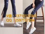 地摊牛仔裤货源厂家直销外贸低价牛仔裤批发市场5元牛仔裤