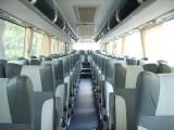 今日从长沙到肇庆的客车汽车票 今日欢迎乘坐