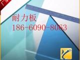 山东湖蓝茶色多层阳光板3mm单层绿色耐力板透明采光板厂家